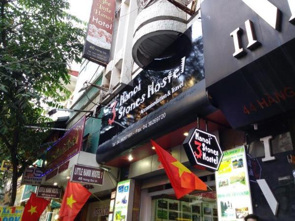 Hanoi Friends Inn & Travel Hanoi