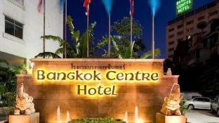 방콕 호텔/숙박예약하기