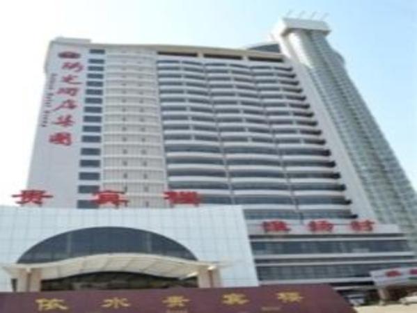 Zunhua Soluxe YiShui Grand Hotel Tangshan