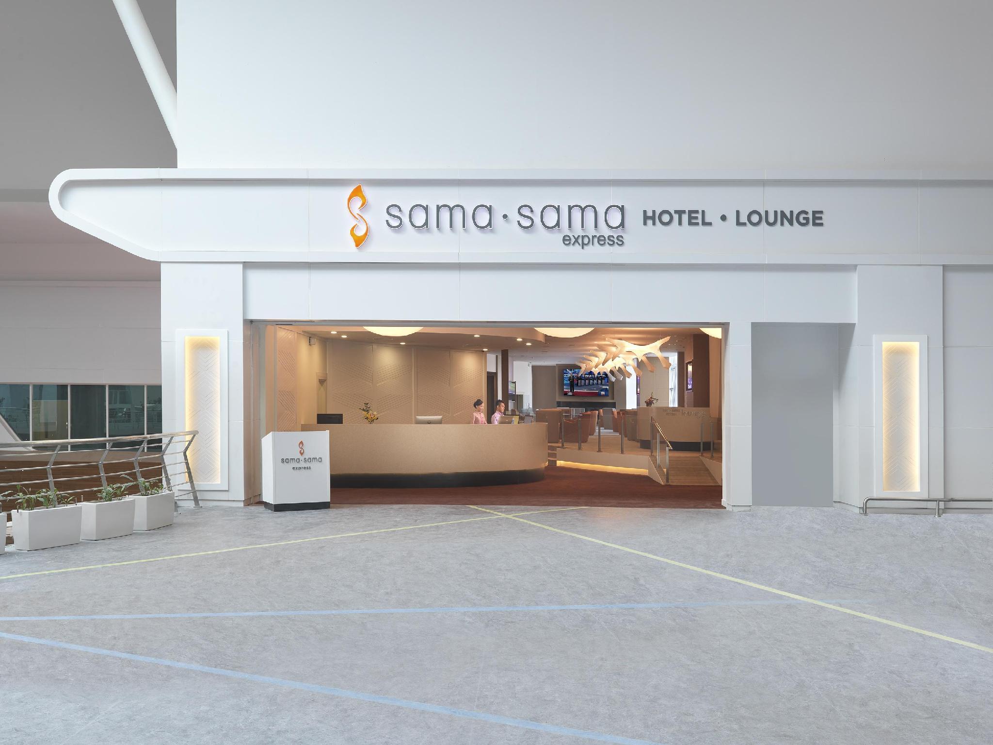 Sama Sama Express klia25 (Airside Transit Hotel) in Kuala Lumpur