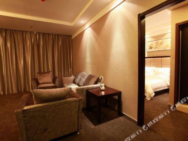 KYLESEN GARDEN HOTEL Xianyang