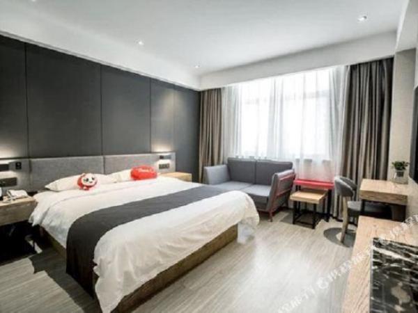 U Plus Hotel Weinan
