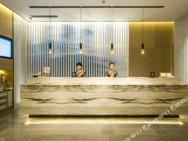 Atour Hotel Qinhuangdao