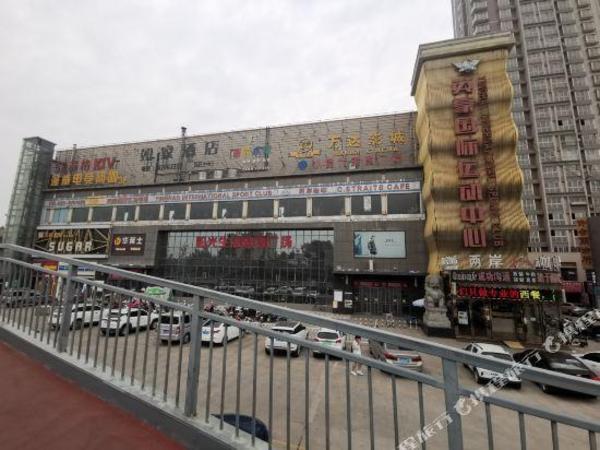 Homeinn Xianyang