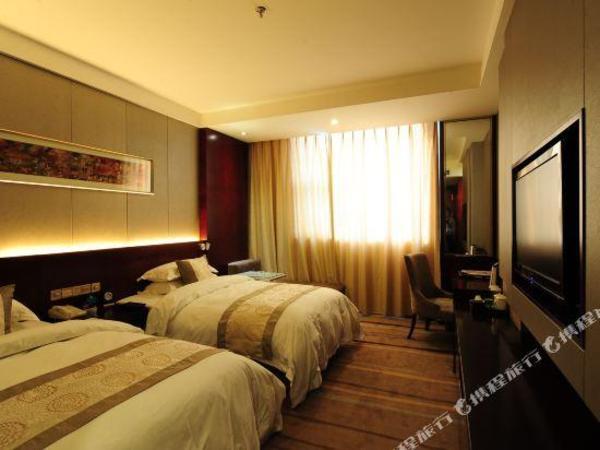 Qin Dynasty Hotel Xianyang