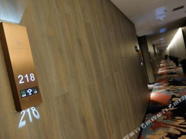 Boshe Hotel Xianyang