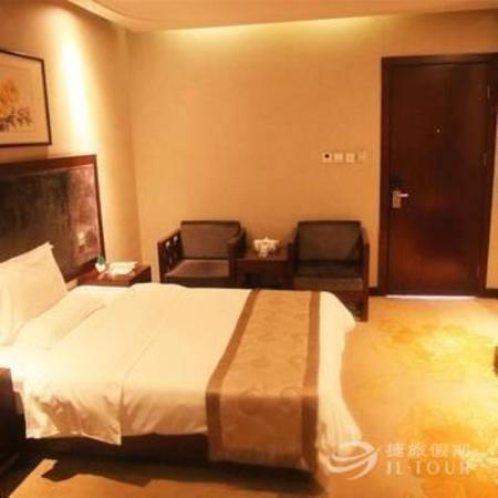 LaoYing international hotel Shiyan