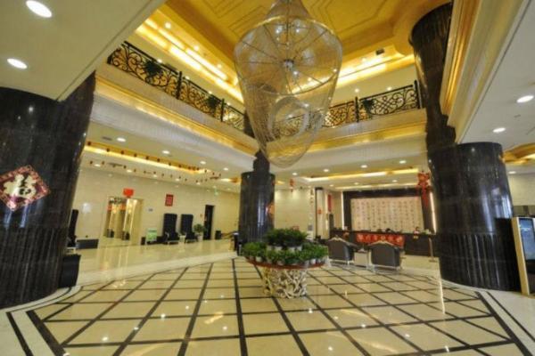 Xianyang Guomao Hotel 咸阳